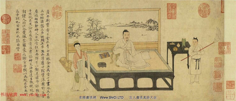 書畫國寶:元代張雨題倪瓚像(共5張圖片)