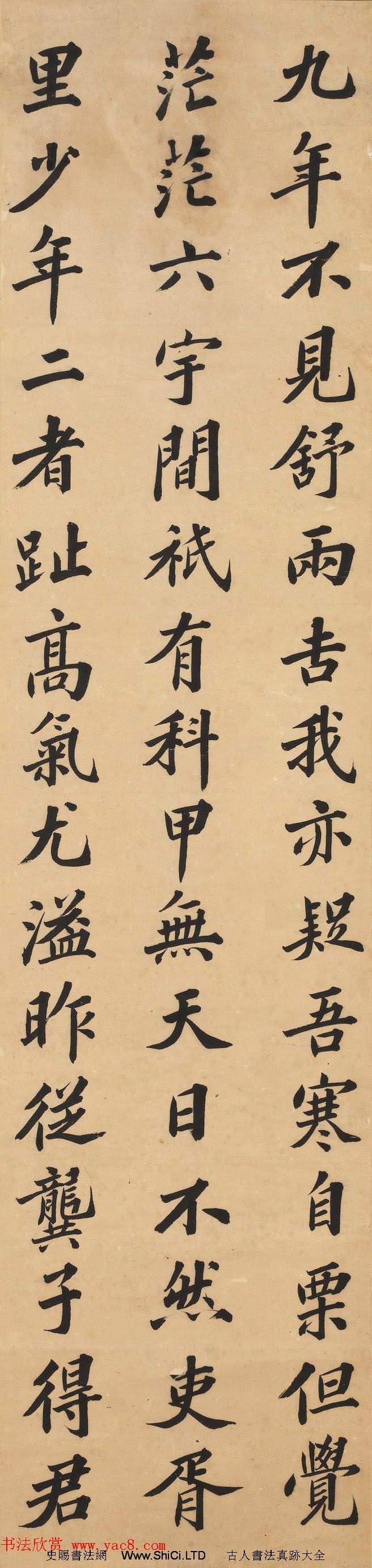 清代林則徐大楷精品《錄沈大悟詩四屏》(共4張圖片)