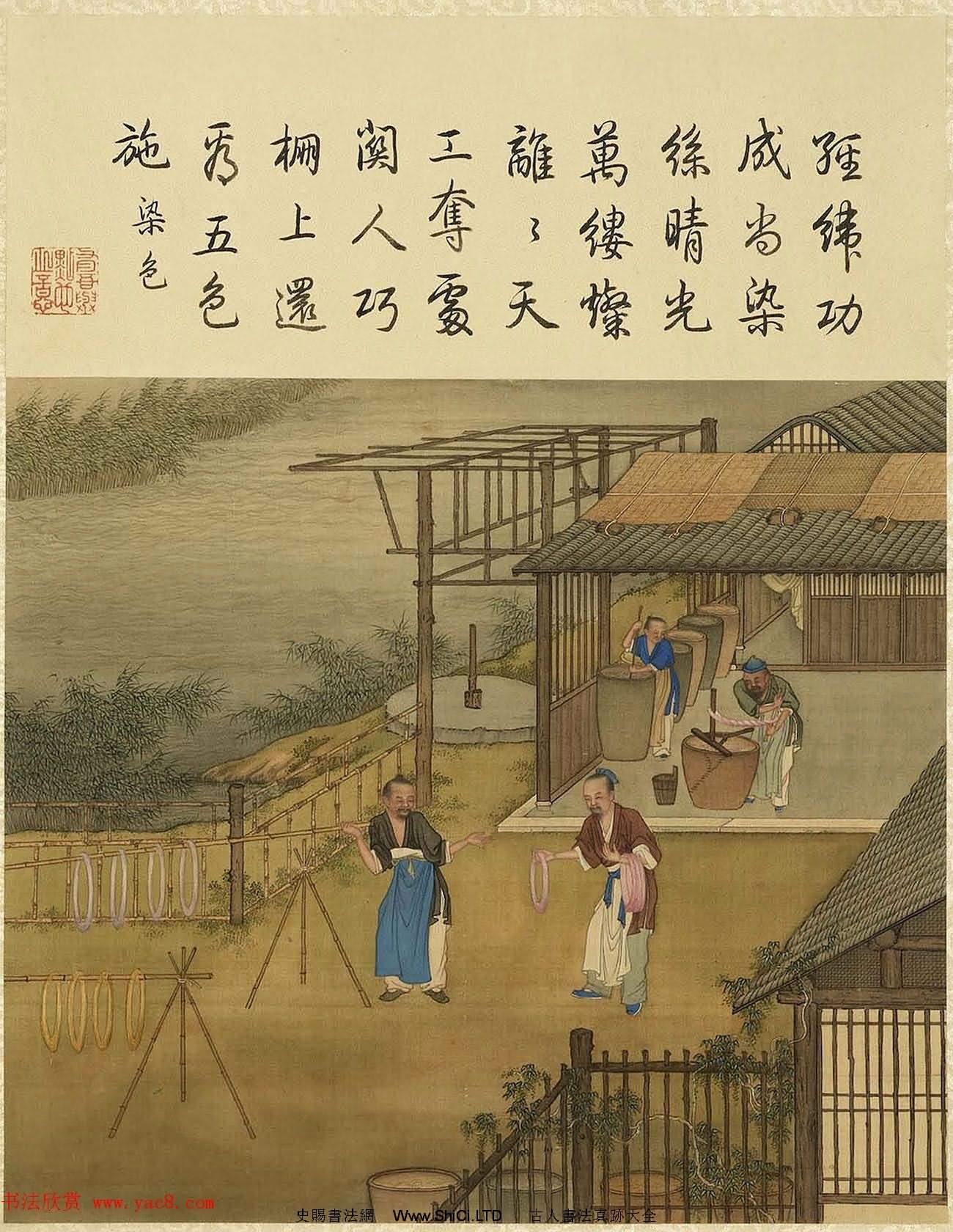 清代宮廷畫師陳枚彩繪本《耕織圖》