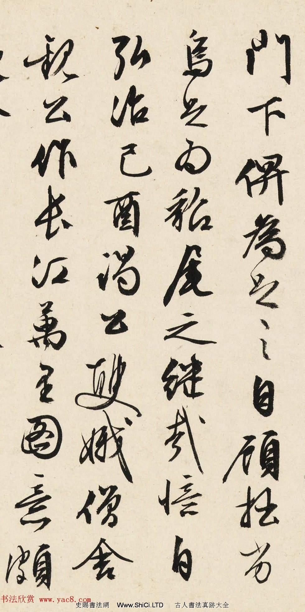文征明77歲書法墨跡《書沈石田畫卷》