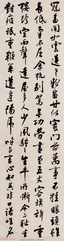 沈尹默書法四條屏《東坡居士詩》