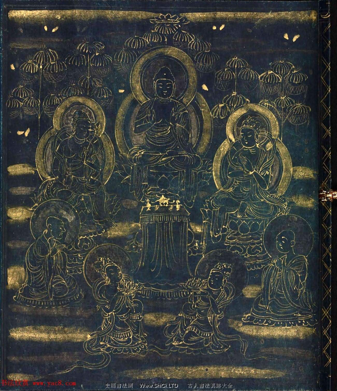 古代金銀字跡《大唐西域記卷五:六國》(共40張圖片)