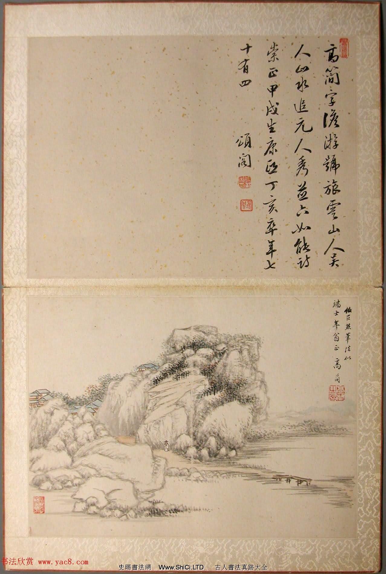 精品字畫《清初八大家山水集景冊》