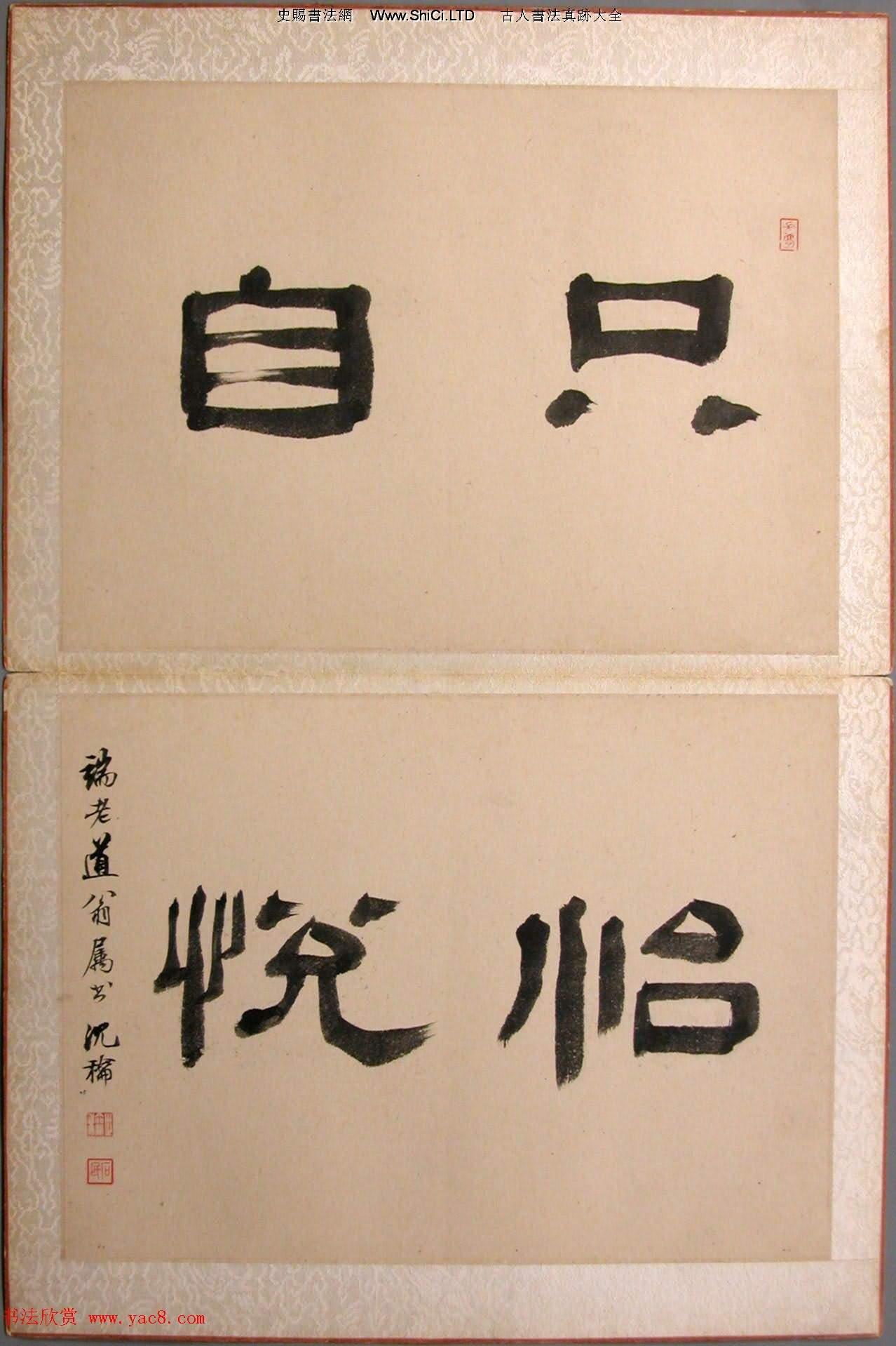 精品字畫《清初八大家山水集景冊》(共9張圖片)
