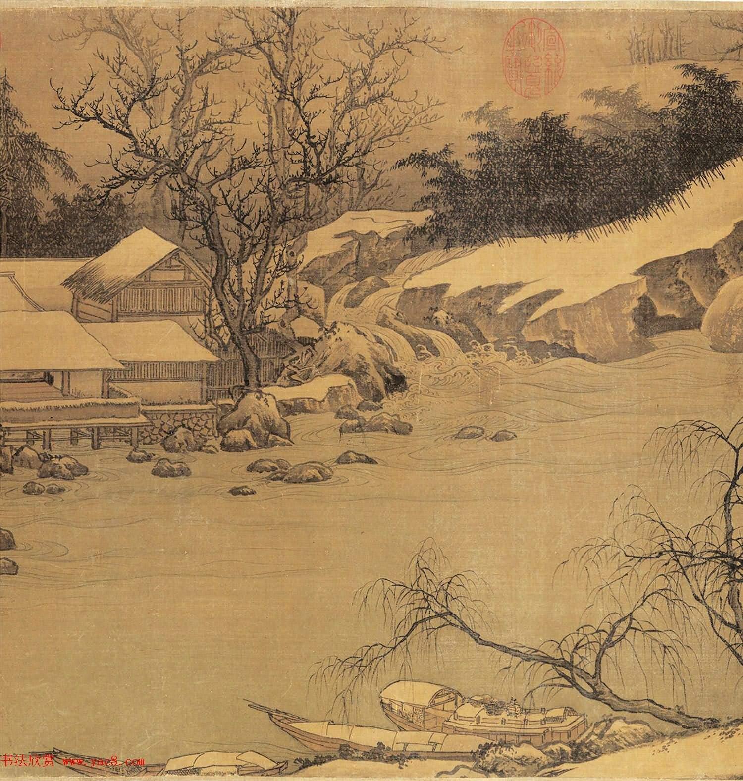 北宋高克明山水畫《雪意圖》附書法題跋