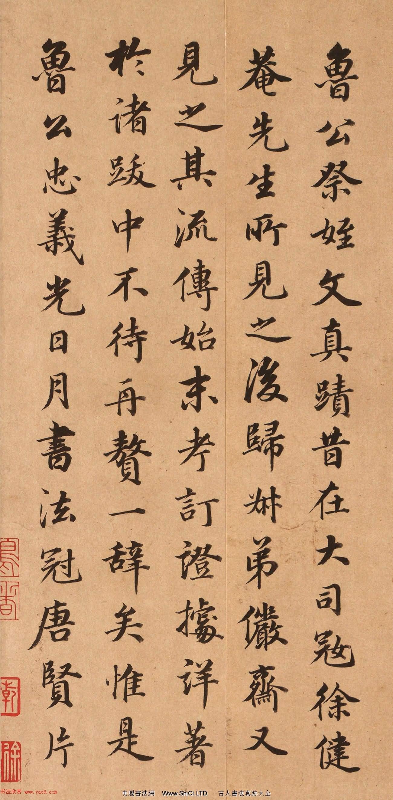 清代大臣王頊齡書法墨跡真跡欣賞(共6張圖片)