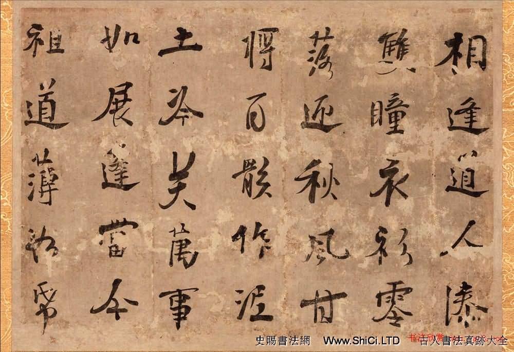 虛堂智愚禪師書法墨跡兩幅(共8張圖片)