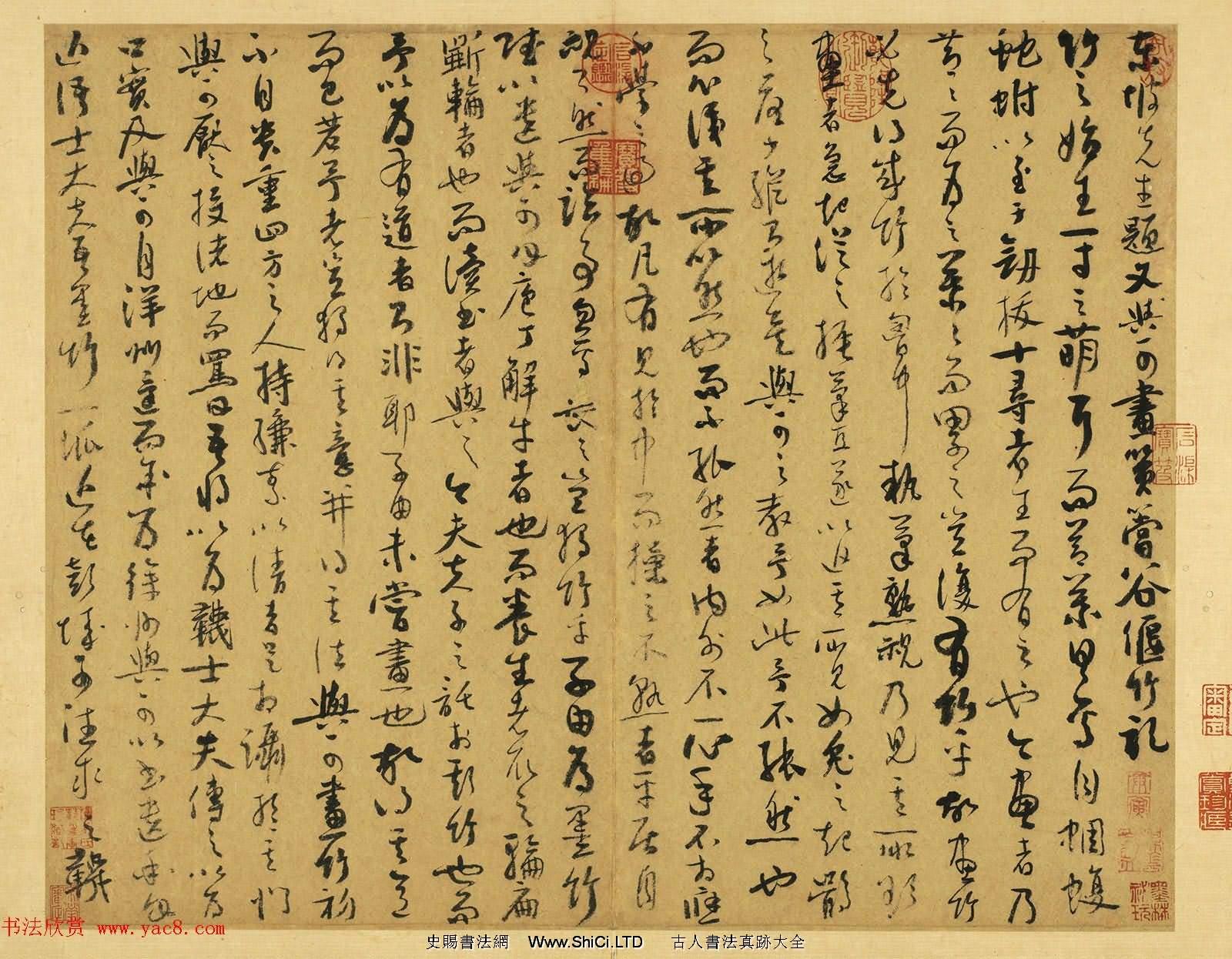 元代吳鎮71歲書畫冊《墨竹譜》(共22張圖片)