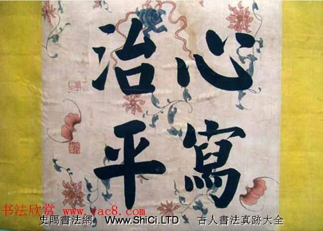 傳世名畫:郎世寧《乾隆帝后妃嬪圖卷》(共14張圖片)