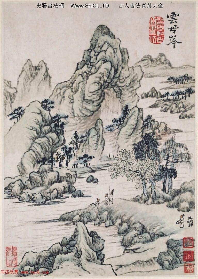 清代石濤字畫真跡欣賞《羅浮山書畫冊》(共8張圖片)
