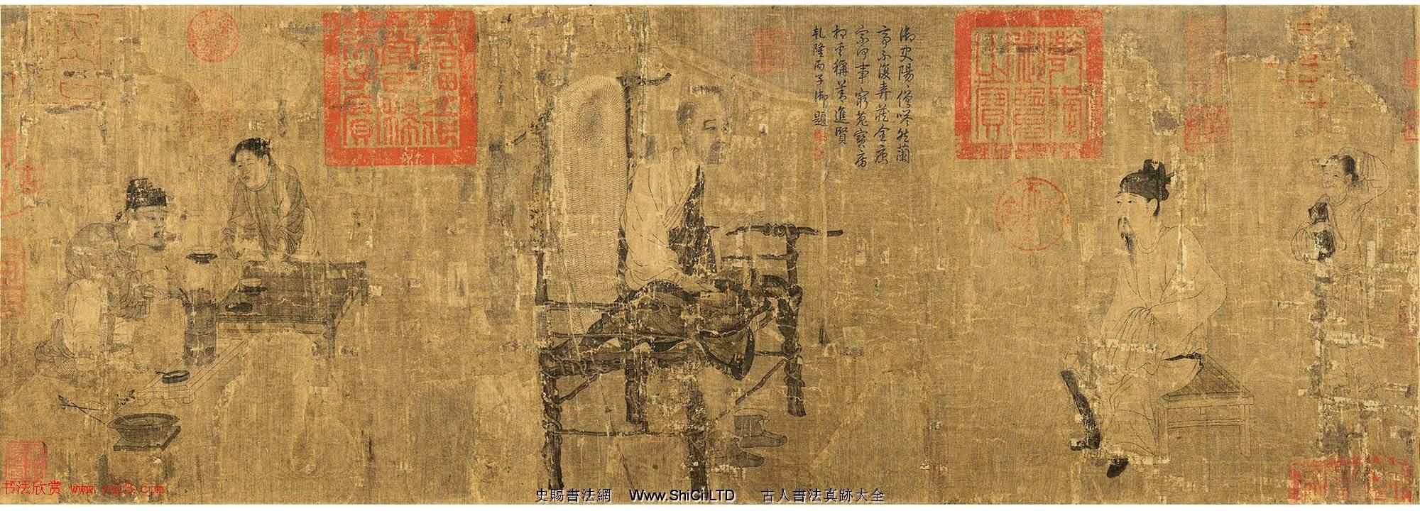 唐代畫家閻立本繪《蕭翼賺蘭亭序》(共13張圖片)