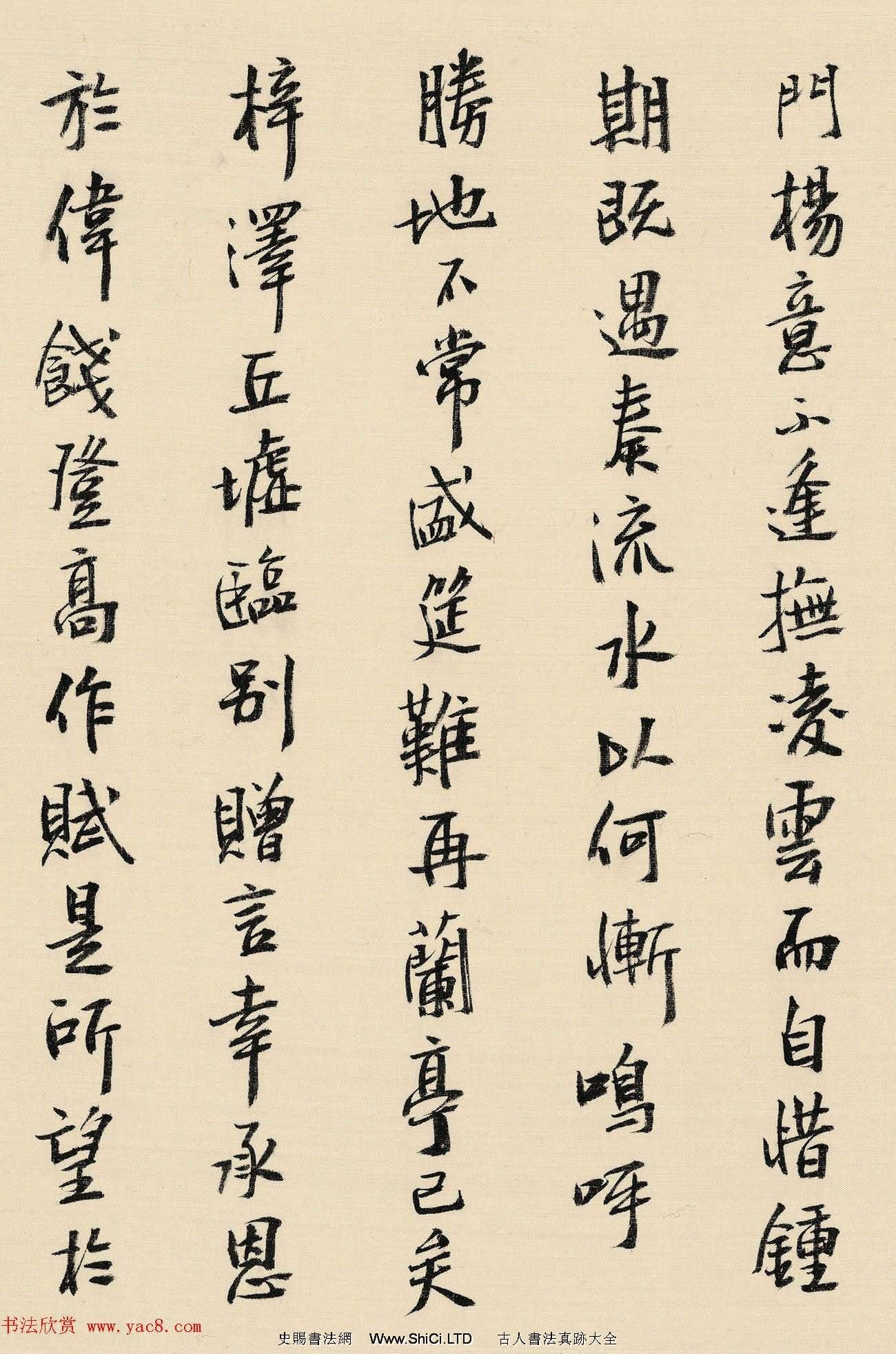王明明書法手卷《滕王閣序》高清本