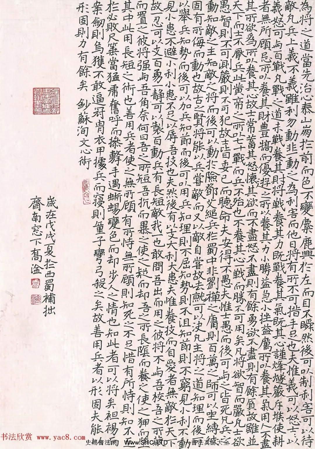 四川省第二屆硬筆書法大賽獲獎作品真跡(共15張圖片)