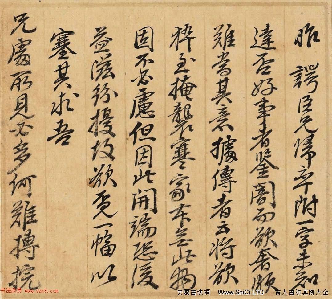 王時敏晚年致石老信札兩通(共7張圖片)