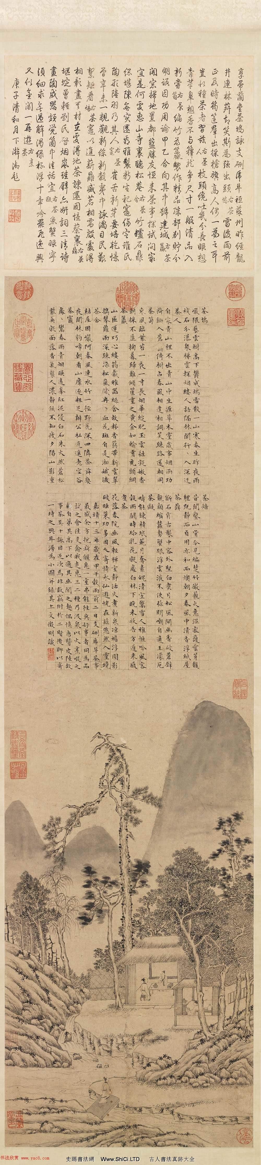 文徵明小楷字畫真跡欣賞《茶事圖》(共5張圖片)