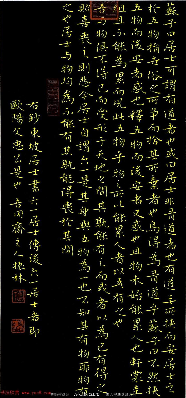 「品翰堂杯」第五屆中國硬筆書法公開賽獲獎作品真跡欣賞(共65張圖片)
