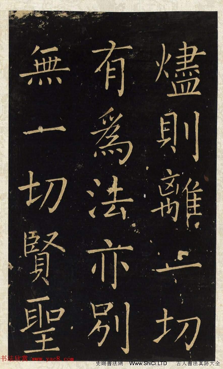 王鐸唯一傳世的柳體楷書《延壽寺碑》