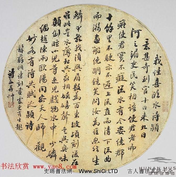 何紹基之孫何維樸書法作品真跡(共9張圖片)