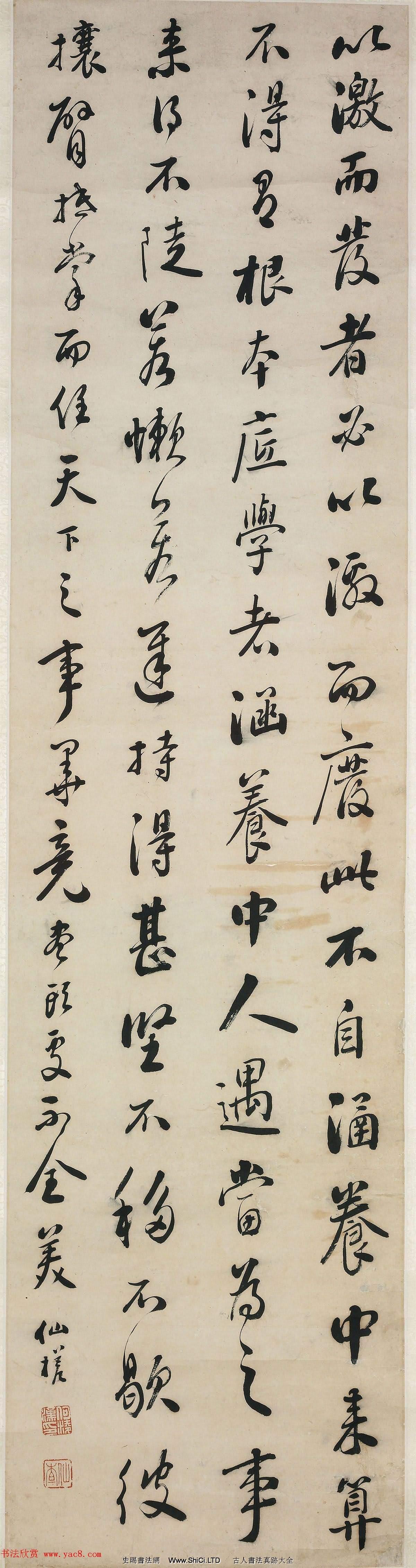 清朝大臣、書法家何凌漢行書作品欣賞
