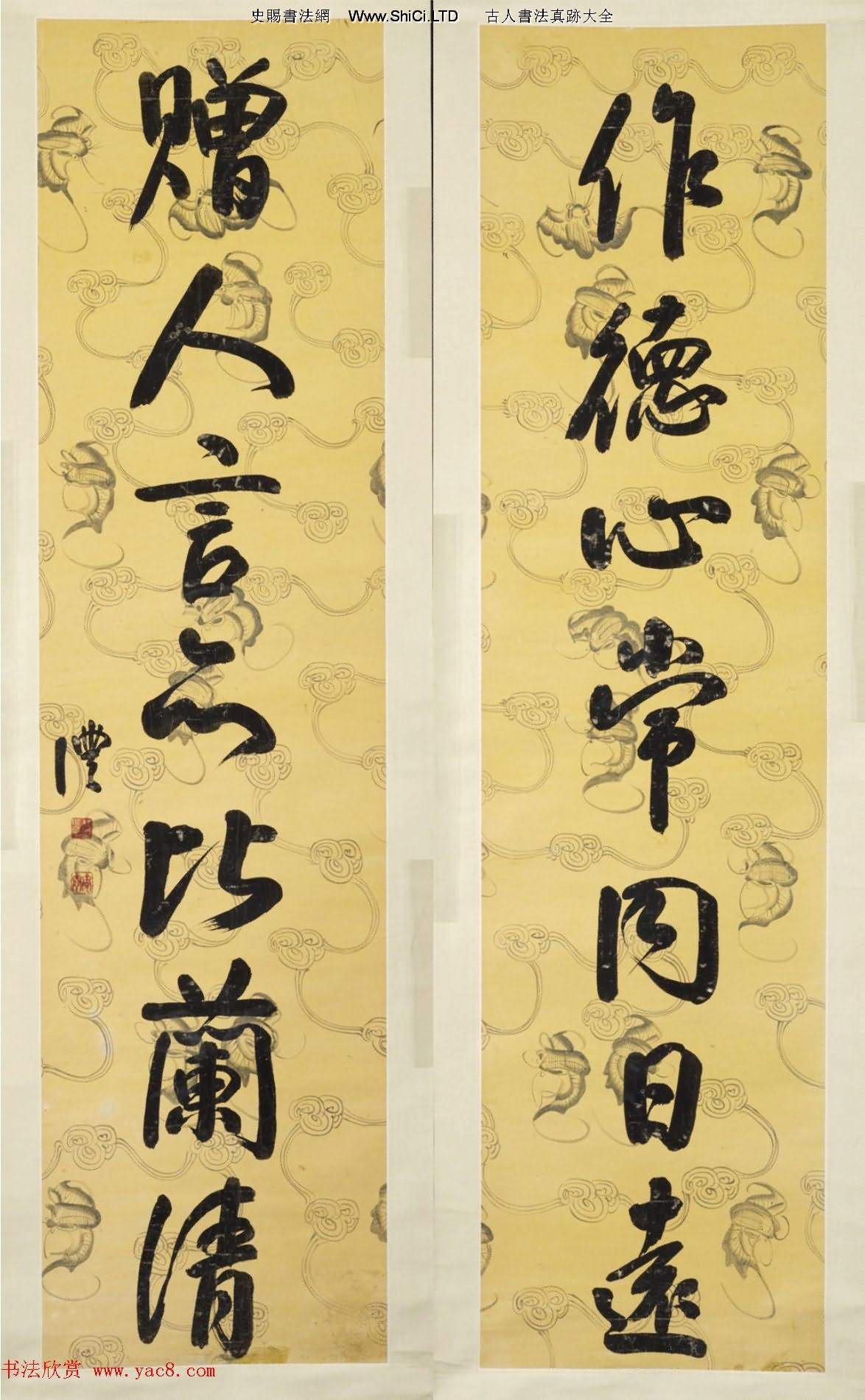 學顏第一人錢灃書法四幅(美國館藏)