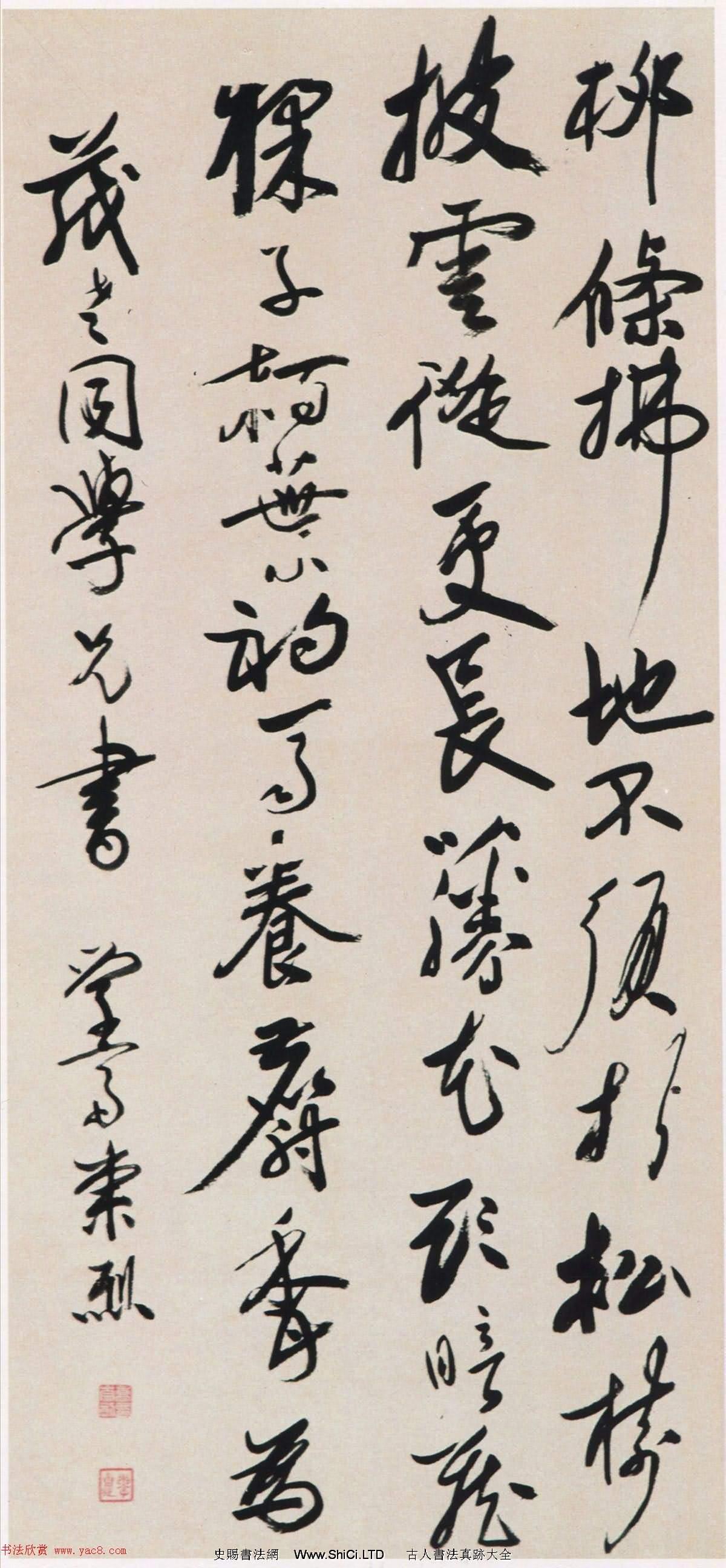 清代進士喬崇烈書法墨跡(共6張圖片)