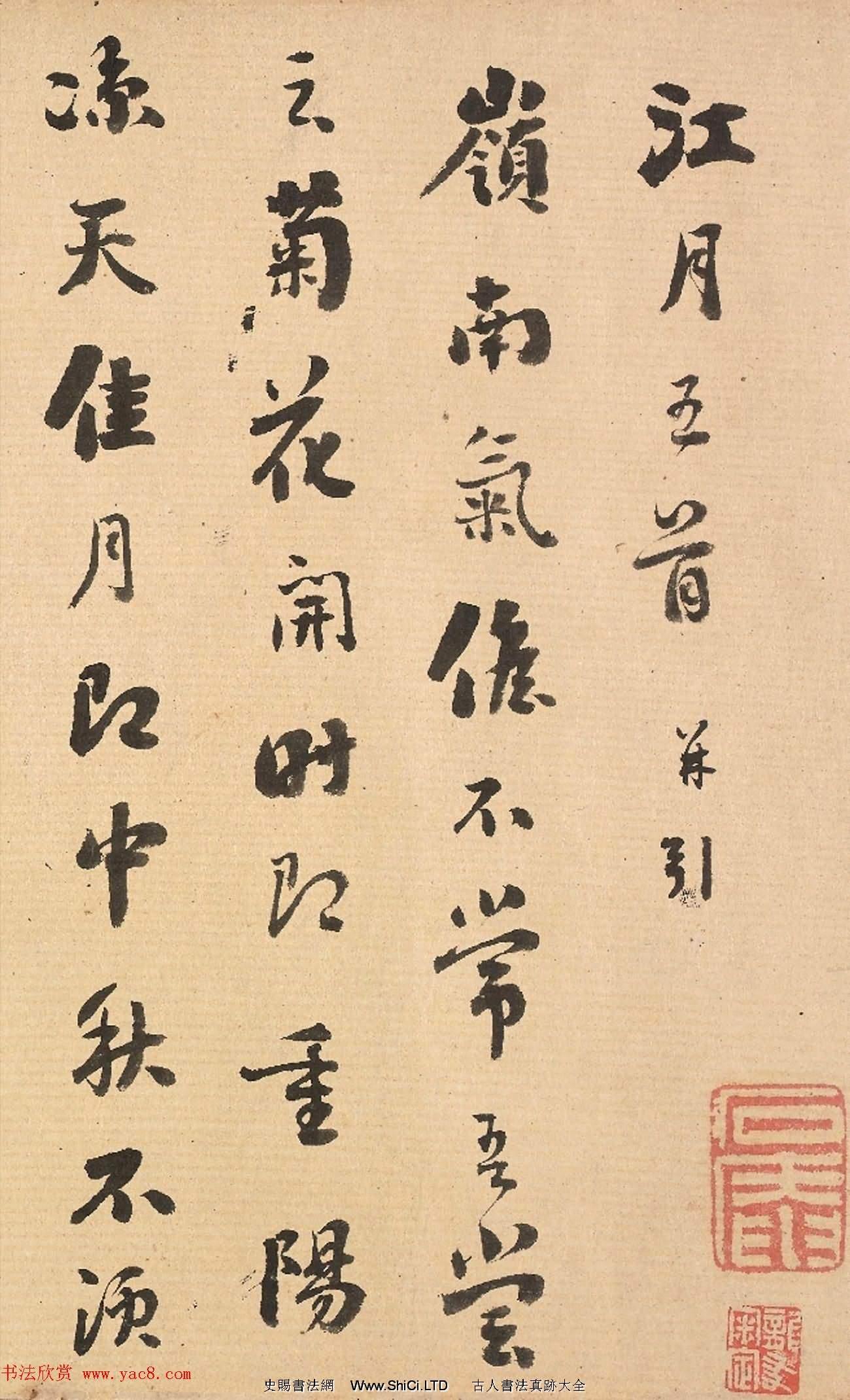 帖學大家劉墉行書《江月五首詩卷》(共10張圖片)