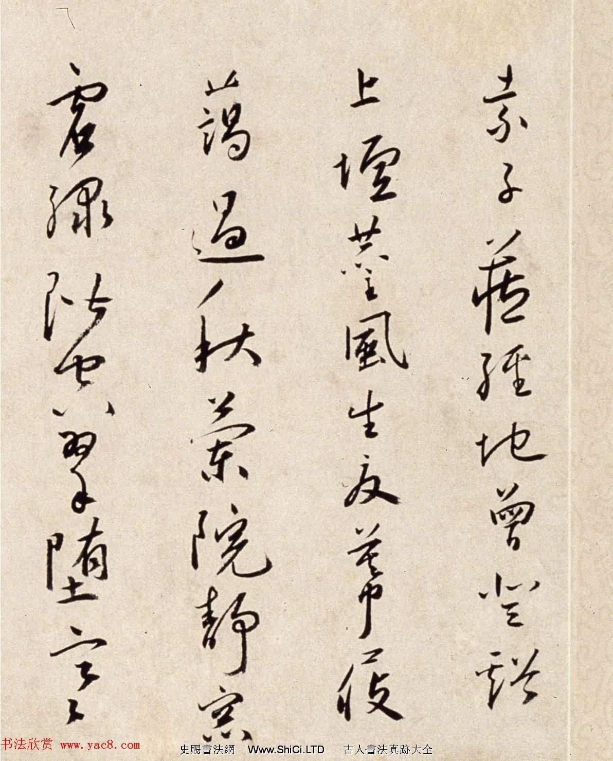 明代蔡羽行書手卷《臨解縉詩》(共30張圖片)