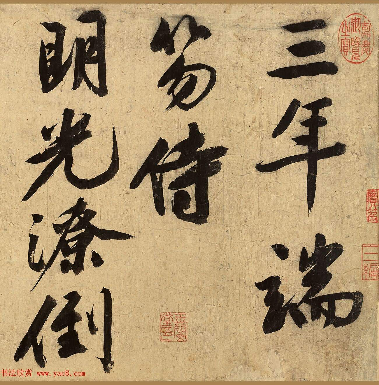 文徵明大字行楷書《憶昔次陳魯南韻》(共15張圖片)