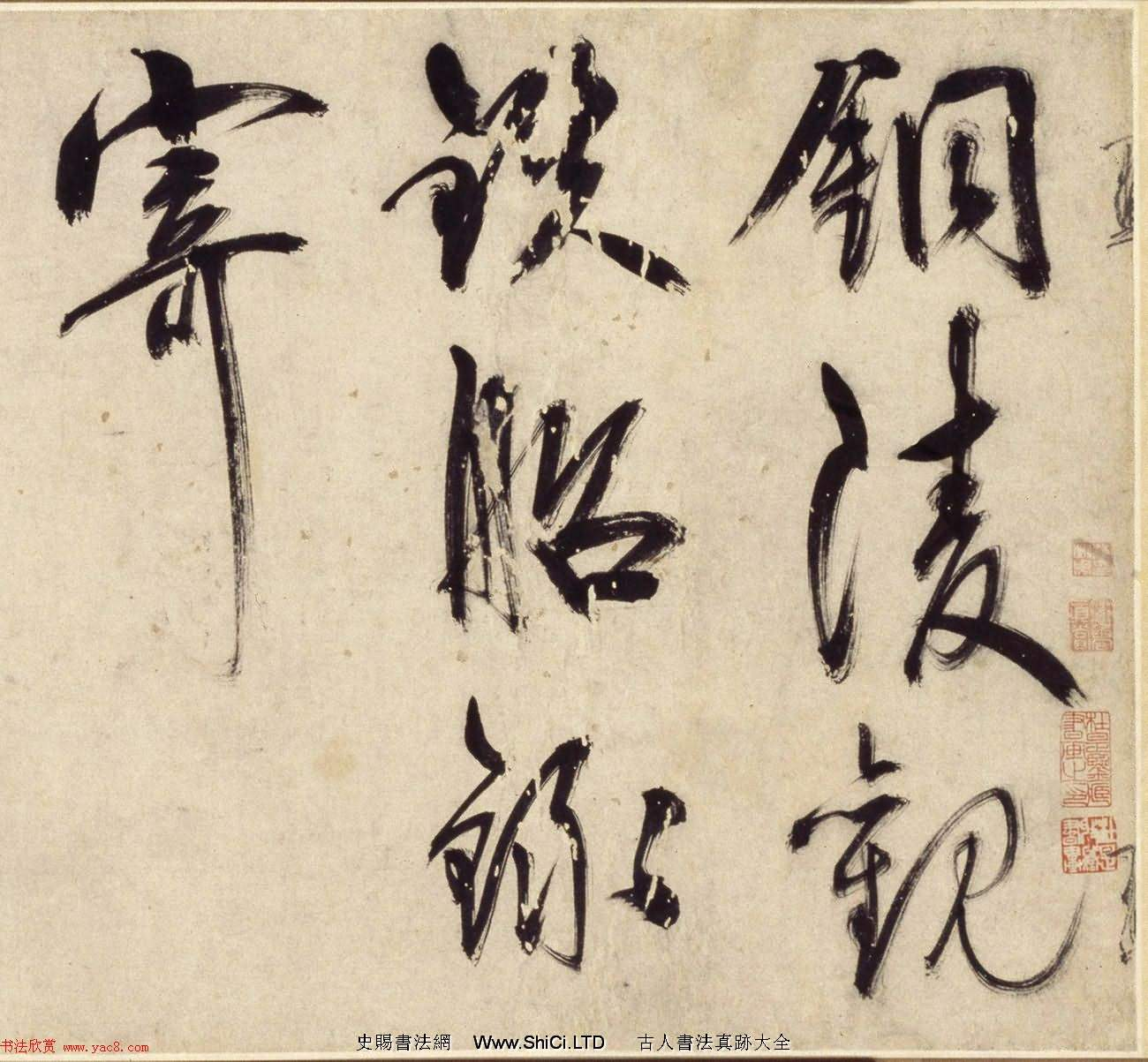 王守仁49歲大字行書《銅陵觀鐵船歌》卷(共21張圖片)
