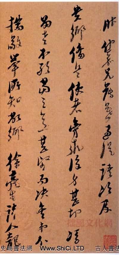 倪元璐書法作品真跡欣賞(共11張圖片)