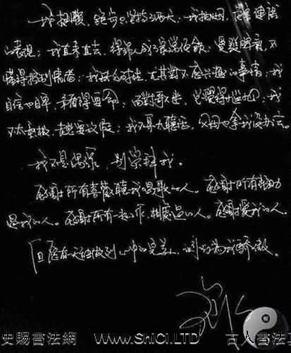明星寫字筆跡大曝光(共18張圖片)