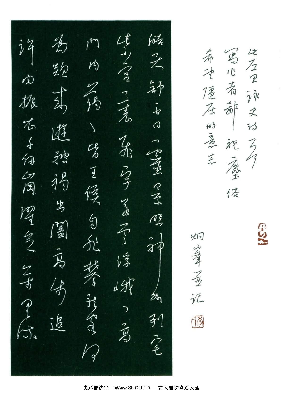 李炯峰硬筆書法欣賞