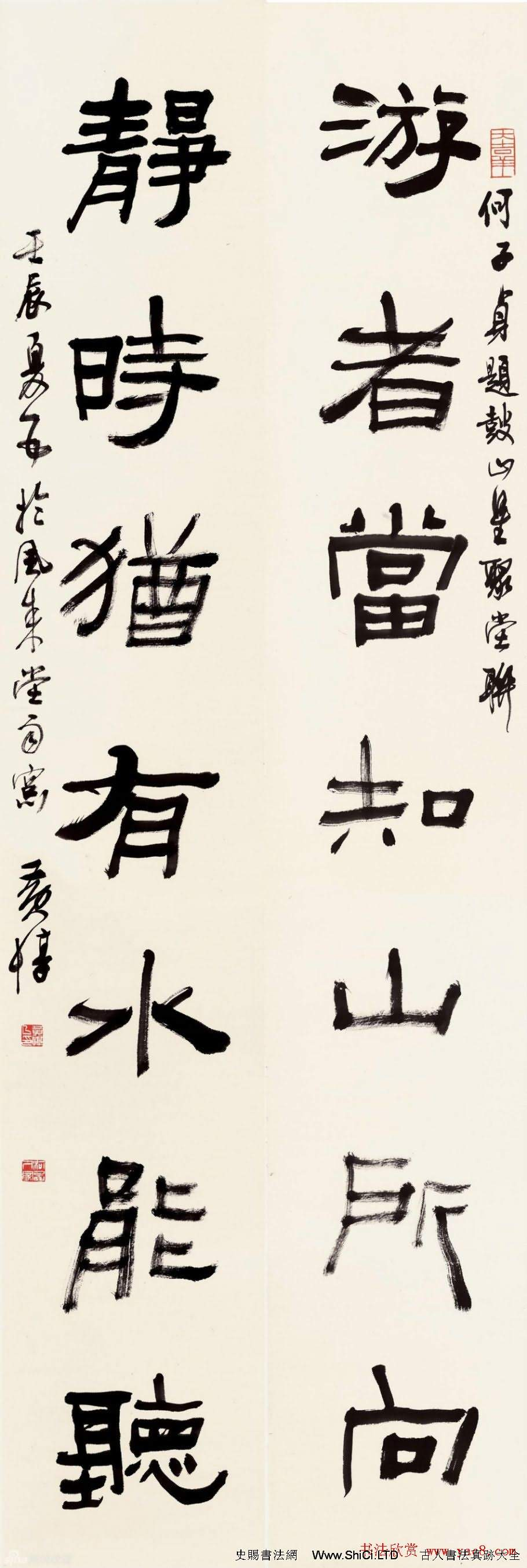 江蘇黃惇書法作品欣賞