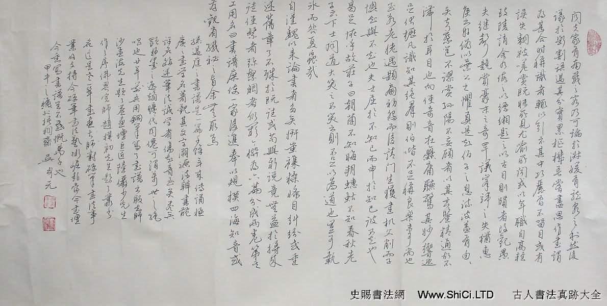 吳身元硬筆書法真跡欣賞(共6張圖片)