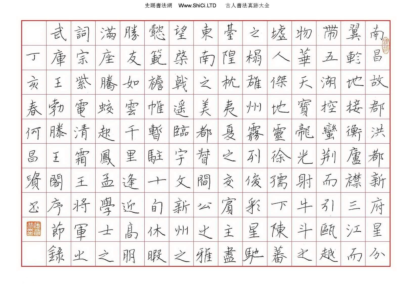 何昌貴硬筆書法作品真跡(共4張圖片)