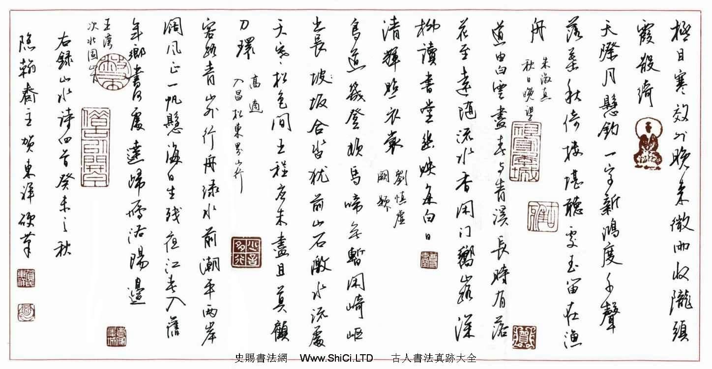 賀東祥硬筆書法作品真跡(共8張圖片)