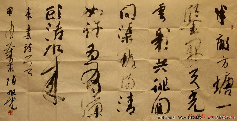 張旭光行草書法作品真跡欣賞(共23張圖片)