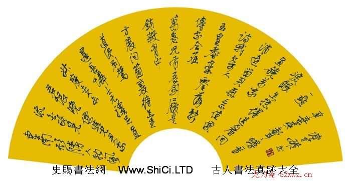 陳立雄硬筆書法作品真跡(共13張圖片)