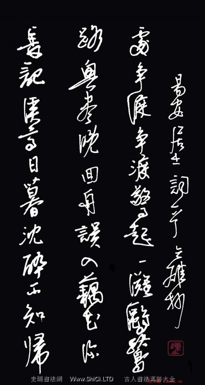 陳立雄硬筆書法作品