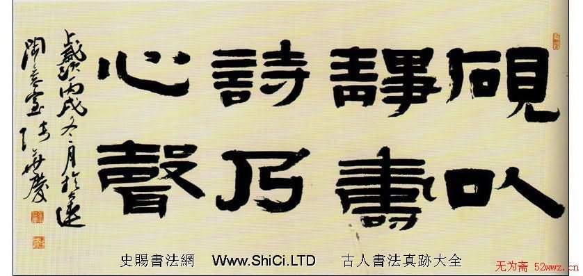 張華慶書法作品欣賞