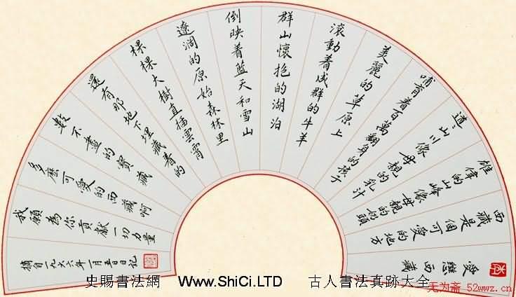 李書忠硬筆書法(共9張圖片)