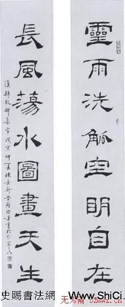 陳景舒書法作品欣賞