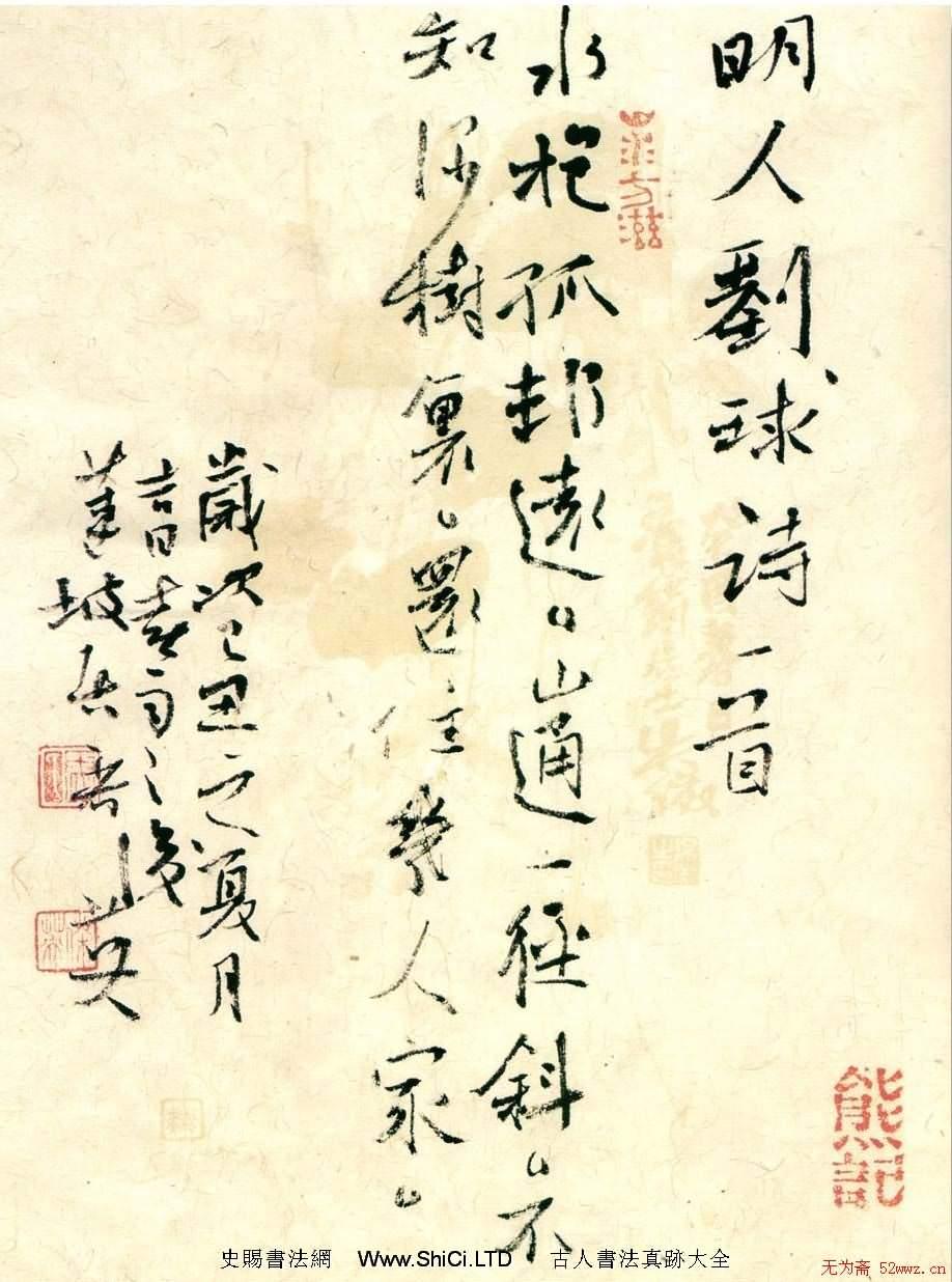 熊潔英硬筆書法作品真跡(共6張圖片)