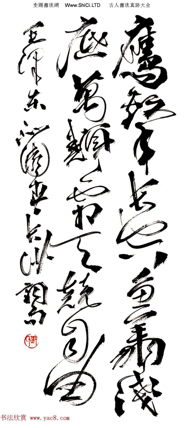 中國硬協副主席邱明強書法作品真跡(共5張圖片)