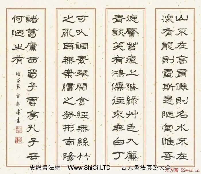雷超榮硬筆書法作品真跡(共3張圖片)