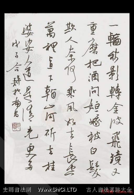 歐陽荷庚硬筆書法作品欣賞