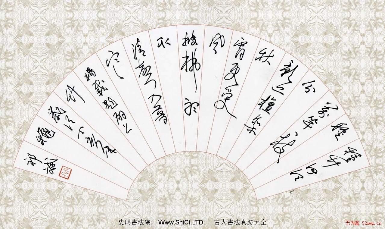 祁斌鋼筆書法真跡欣賞(共7張圖片)