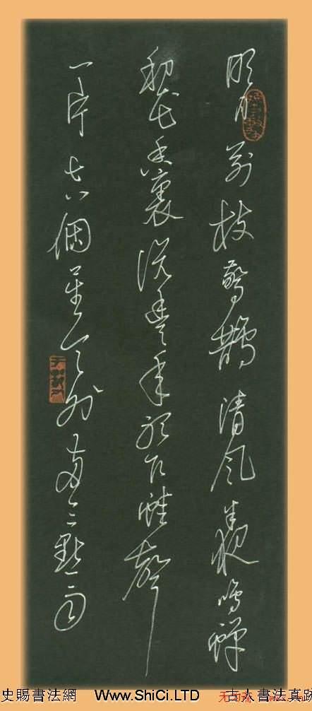 謝繼東硬筆書法作品