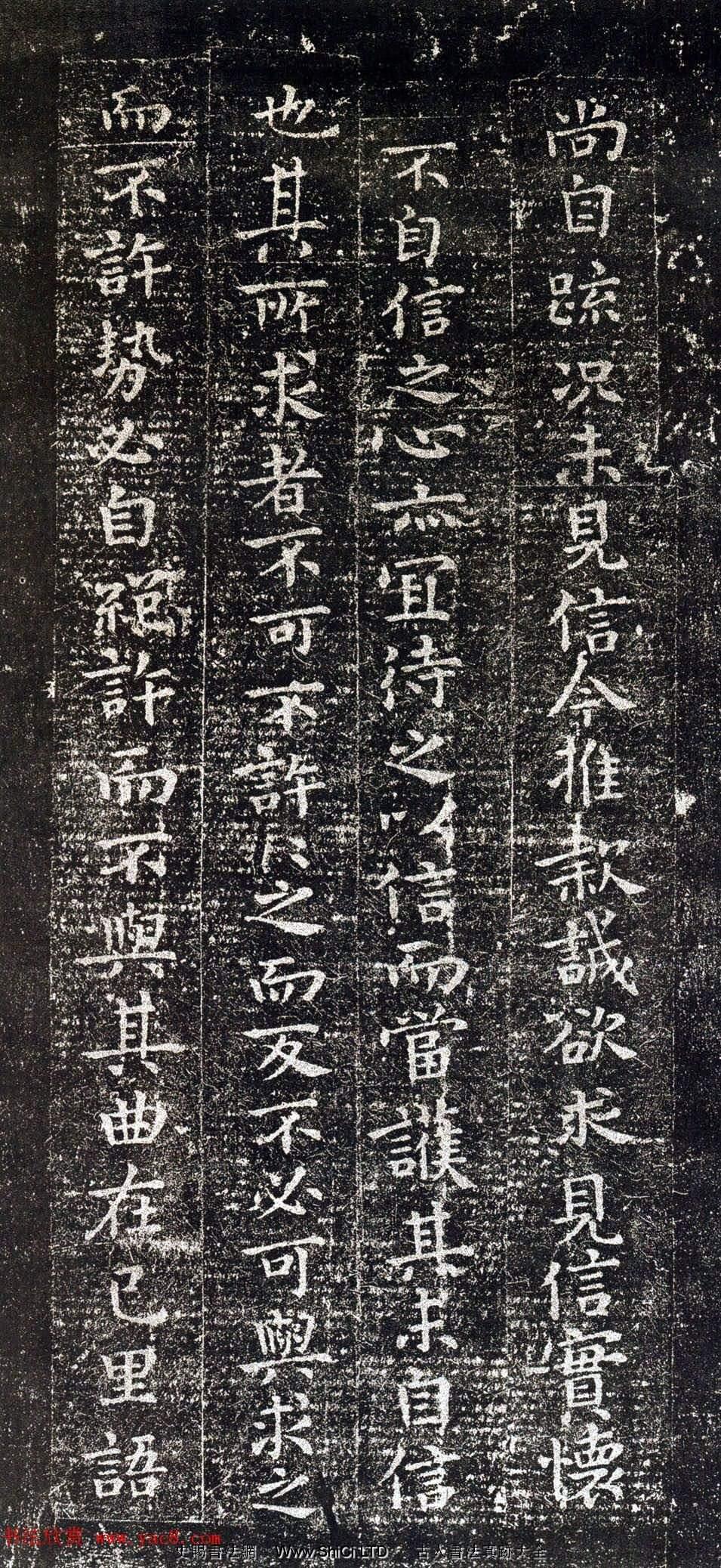 鍾繇書法碑刻《宣示表》