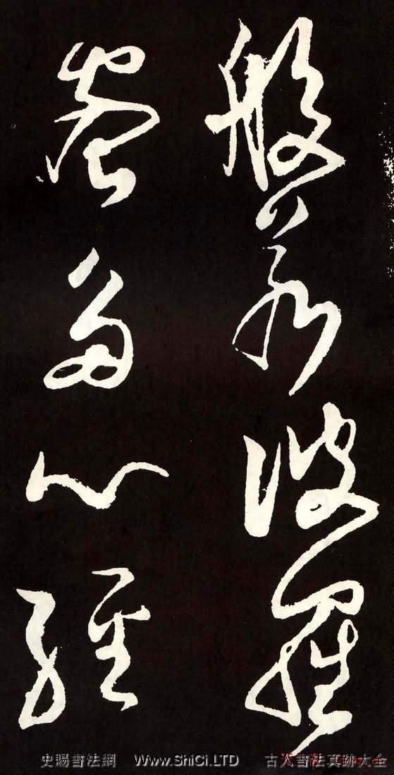 唐代張旭草書真跡欣賞《心經》(共29張圖片)